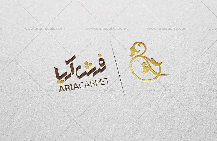 ariacarpet-logotype-design-01.jpgطراحی آرم و لوگوتایپ فرش فانتزی و مدرن آریا