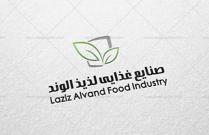 lazizalvand-logo-design-01.jpgطراحی آرم صنایع غذایی لذیذ الوند
