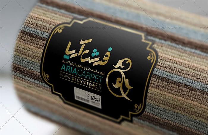 ariacarpet-fantasy-label-design-01.jpgطراحی لیبل فرش شرکت صنایع فرش آریا