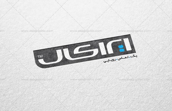 iracall-logotype-design-01.jpgطراحی لوگو تایپ فارسی ایراکال