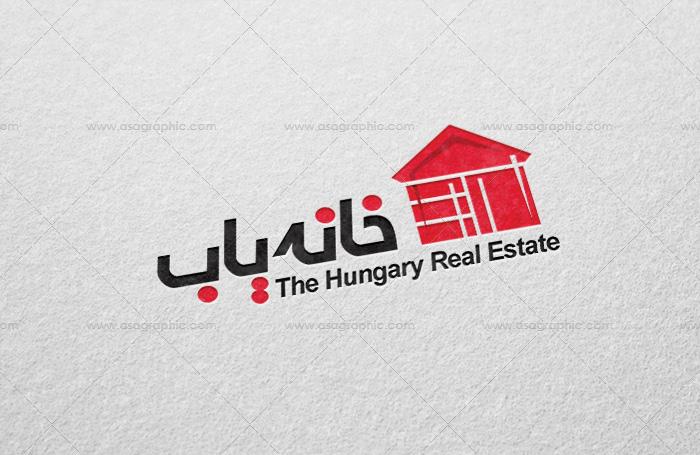 khanehyab-logotype-design-01.jpgطراحی لوگو تایپ آژانس املاک خانه یاب مجارستان